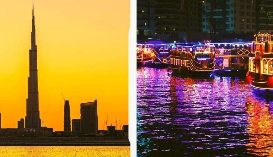 Burj Khalifa Combo - Fly For Holidays